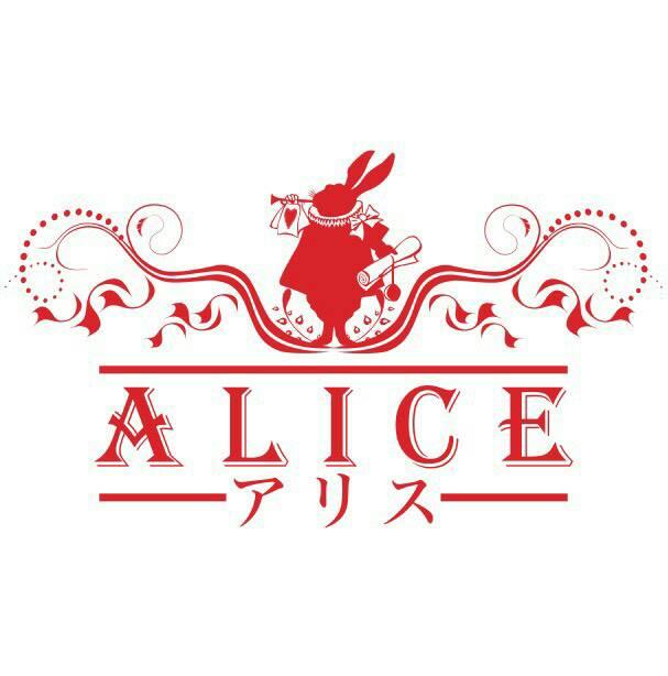 Alice(アリス)・苫小牧