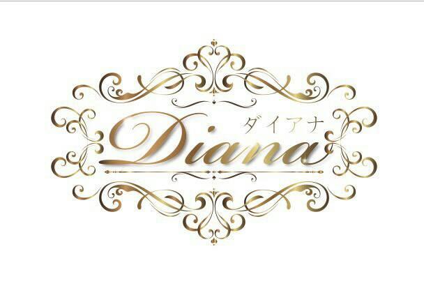 Diana(ダイアナ)・苫小牧